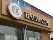 Банк «Сич» хочет купить физлицо-резидент