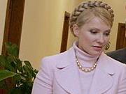 Леди Ю. сказали, что на безвизовый режим с ЕС украинцы до 2010 года могут не рассчитывать
