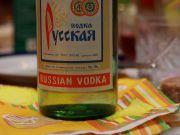 У Росії прожитковий мінімум підвищили на пляшку горілки