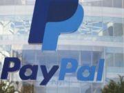 PayPal не придет в Украину при сокращении торговых комиссий