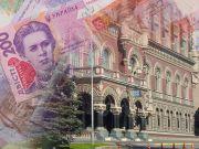 Валютний перевал