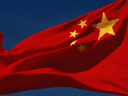 Китай з Тайванем з'єднають підводним тунелем