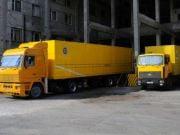 Почтальонов подсадят на колеса: «Укрпочта» анонсировала запуск мобильных офисов