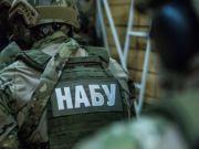 НАБУ обыскивает больницы «Укрзализныци» из-за завладения ковидными 60 млн