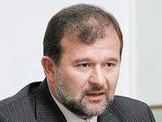 Указ: Балога назначен главой МинЧС