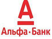 В Альфа-Мобайлі Україна можна погасити кредит з карти іншого банку