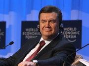 Януковичу в Украине начислялась пенсия в течение года после бегства