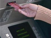 Українські банки обмежили видачу готівки з банкоматів