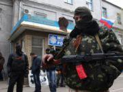 СБУ назвала имя российского офицера ГРУ, который руководит диверсантами в Славянске