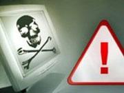 Атака нового вірусу вразила 25 мільйонів ґаджетів