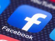 Facebook заработал рекордную сумму за последние пять лет