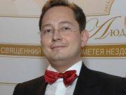 Банк «Сич» хочет купить бывший руководитель Родовид Банка