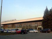 АМКУ заблокував 1,5 млрд держдопомоги на будівництво нового аеродрому в Дніпрі