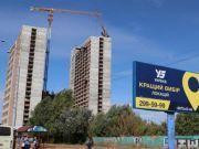 «Киевгорстрой» принял еще один жилой комплекс «Укрбуда»
