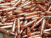 Украина запустит новое производство боеприпасов