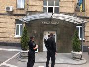 ГФС проводит обыски в «Киевавтодоре» из-за неуплаты налогов на сумму 30 млн грн