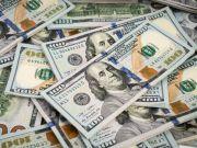 Курс готівкового долара