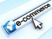 Украина между Доминиканской республикой и Арменией по развитию электронной коммерции
