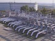 """Канадская Vermilion Energy отказалась от участия в совместных проектах с """"Нафтогазом"""""""