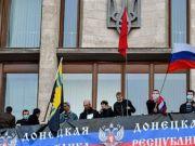 """""""Донецкая народная республика"""" ищет 85 миллионов для проведения референдума"""