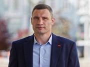 Кличко показал, каким будет мост между Владимирской горкой и Аркой Дружбы народов (видео)