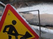 Шведские эксперты собираются научить Украину строить дороги