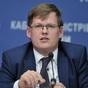 Україна запізнилася з другим рівнем пенсійного страхування на 10 років - Розенко