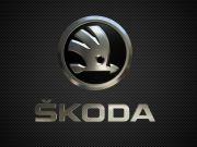 Skoda приостановит производство авто из-за дефицита чипов