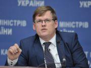 Розенко каже, що жоден чиновник не отримує пільг