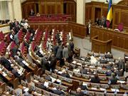 Горячий законодательный день: Рада приняла законы о статусе беженцев и правах депортированного населения