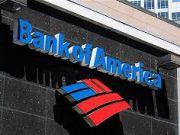 Bank of America запатентував систему автоматичного обміну криптовалют