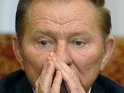 Кучма хочет покинуть переговорную группу в Минске