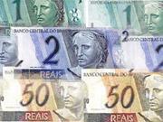 ЦБ Бразилии повысил базовую учетную ставку рефинансирования до 12,25%