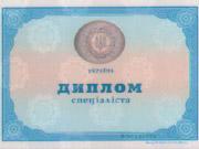 Кабмин рассмотрит постановление об отмене платы за получение дипломов