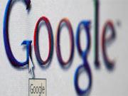 Число пользователей Google+ может достигнуть 400 млн человек к концу 2012 г.