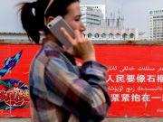 ИИ оценивает кредитоспособность китайских заемщиков и ворует их данные