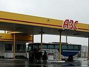 Донецкие цены на бензин растут