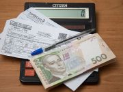 Субсидия на электроотопление будет выдаваться с января - Корниенко