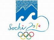 РФ намерена ввести в эксплуатацию все олимпийские объекты в Сочи в 2012 г