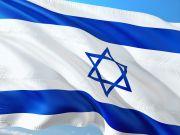 Израиль будет сотрудничать с Украиной в сфере промышленной собственности