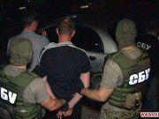Сотрудники СБУ задержали диверсионную группу с 8 кг взрывчатки в Житомире