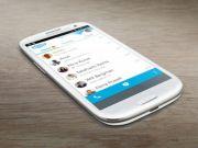 В Skype для Android стало возможным планирование звонков