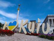 Киев выйдет из «красной зоны» 1 мая