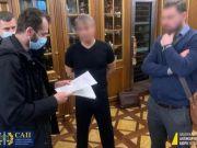 Подозреваемому во взятке экс-главе Укравтодора присудили 15 млн грн залога