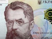 Банкнота в тысячу гривен будет иметь высшую степень защиты – Смолий
