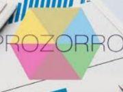 Prozorro попередила про нові правила оплати скарг від учасників торгів