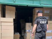 СБУ разоблачила масштабную фальсификацию агрохимикатов мировых брендов почти на 5 млн гривен