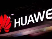 Huawei анонсировала компактный смартфон (фото)
