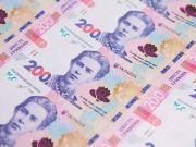 Объем наличных денег в обращении продолжает расти