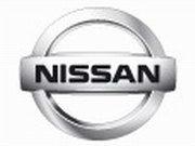 Nissan запустила у продаж оновлений седан Teana (фото)